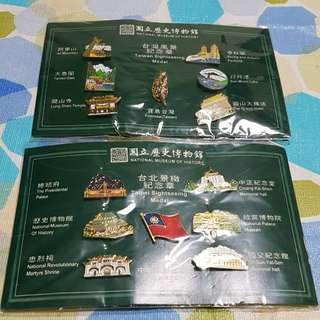 "Taiwan ""National Museum of History"" pin"