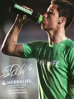 包郵 營養蛋白素 原裝 Herbalife 康寶萊