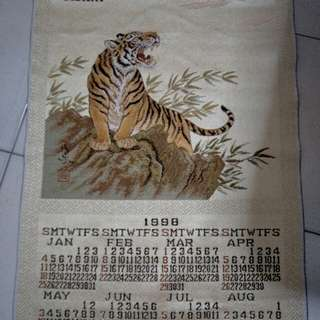 Embroidery year of tiger