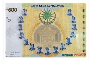Malaysia RM600 Banknote - 60th Independence