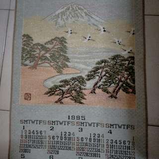 Mount Fuji embroidery calender