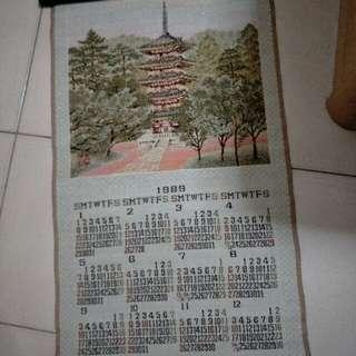 1989 Chinese pagoda calender