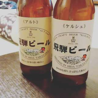 craft beer 飛驒手工啤酒ALT and kitsch type