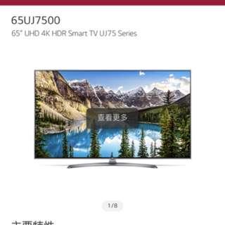 "LG 65UJ7500  65"" UHD 4K HDR Smart TV UJ75 Series"