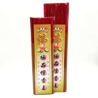 佛香 (香水味) / Incense / Joss Sticks (Perfume Smell)