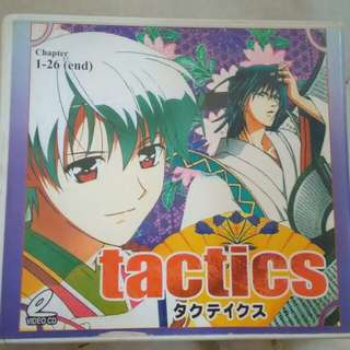 Japanese Anime VCD: Tactics