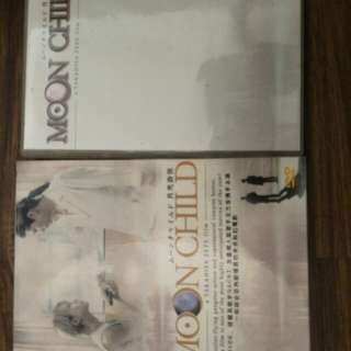 [For Free] Moon Child DVD