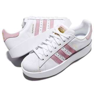 **Price Reduced** Adidas Superstar Bold (Pink)