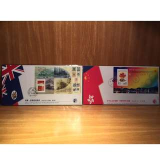 HK Handover 1st July 1997 Stamps First Day Cover Set (and Handover by Britain to China Last Day Cover)