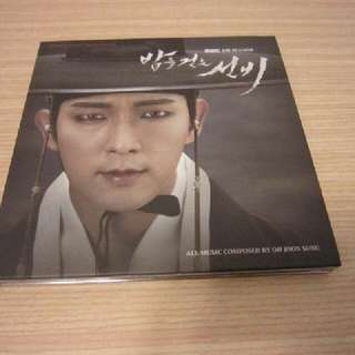 Looking For Korean Drama Ost Album