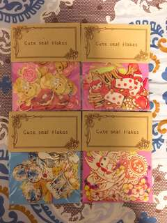 1套4款貼紙 Sticker Flakes