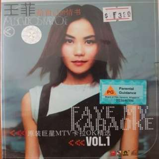 Faye 王菲 - 给自己的情书 CD