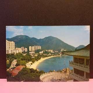 1980'年代香港明信片(淺水灣)