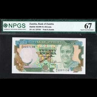 ZAMBIA 1989 20 KWACHA GRADED