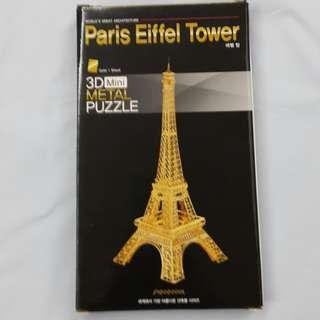 3D mini metal puzzle (Paris Eiffel Tower )