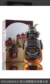 Nikka Whisky Gold & Gold 武士特別版