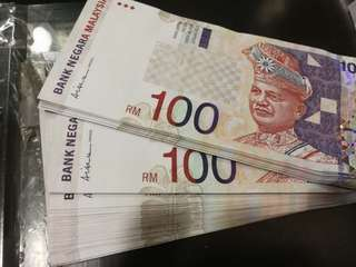 100 Ringgit Ali Abu Hassan Side Sign First Prefix