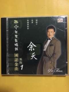 Yu Tian Cd