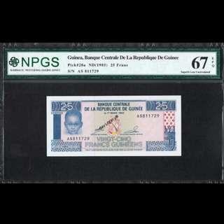 GUINEA 1985 25 FRANCS GRADED