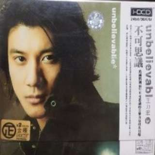 王力宏 – Unbelievable 不可思議 2CD