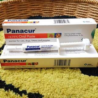 英國 Panacur 18.75% Oral Paste 杜蟲軟膏 5g (貓,犬適用)
