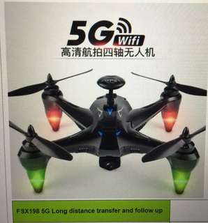 5G WIFI Long distance drones