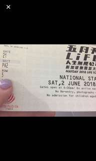 Cat 1 Near stage Mayday concert ticket