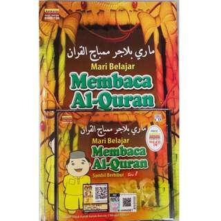 Mari Belajar Membaca Al-Quran Vol.1 VCD free Buku