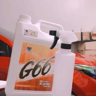 🚚 新品上市 CM system新竹代理 G66 超強水鍍膜 超潑水 滑度亮度100 效果超強 非蠍子蠟 g58+ m蠟