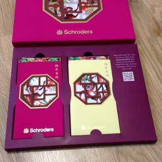 1box 10pcs SCHRODERS Red Packet