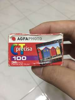 Agfa CT 100 Slide film expired