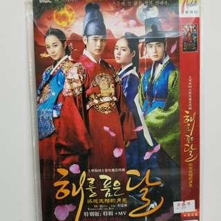 韓劇~懷抱太陽的月亮DVD