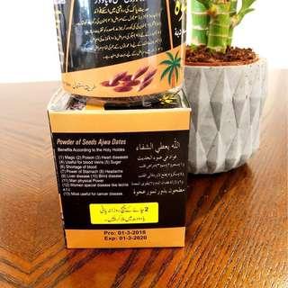 Powder Seeds Ajwa Dates