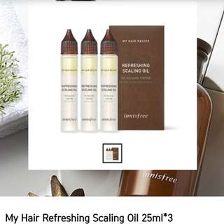 Innisfree scaling oil (for oily scalp)