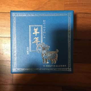 Brand new goat silver coin from bank of china