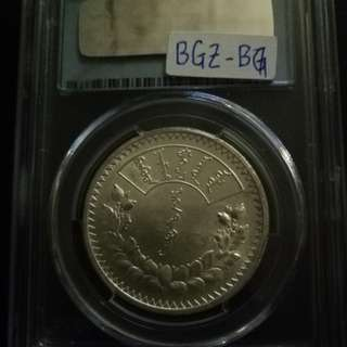 Mongolia 1925 ,1 silver turik,PCGS graded MS 62 scarce