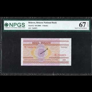 BELARUS 2000 5 RUBLEI GRADED