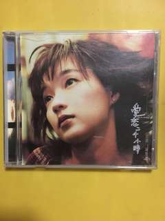 (Reserved) Cantonese Cd