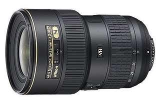 Nikkor 16-35mm F4G N ED Nikon