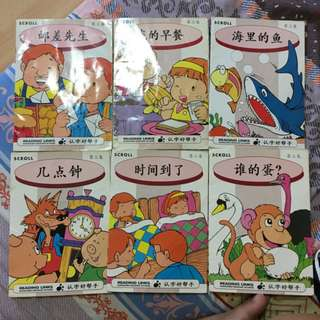 Pre-loved chinese readers x 9