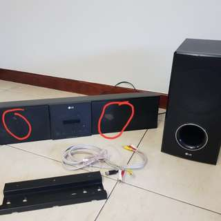 LG Sound Bar DVD player with Subwoofer