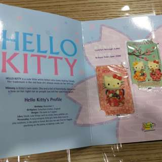 Vintage Singapore phonecard - Hello Kitty