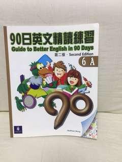 小朋友學英文適合小六學生只寫過一頁