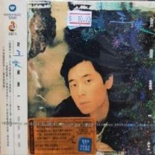 王傑 - 封鎖我一生 CD