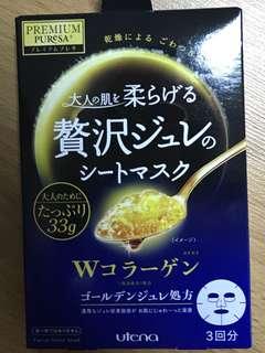 Premium Puresa Golden Jelly Mask