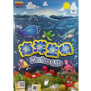 Marine Life 海洋生物 DVD with Book