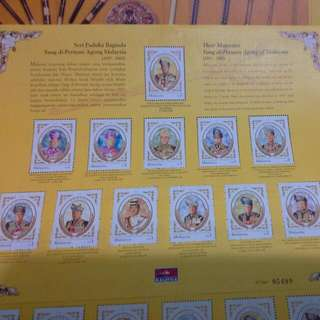 Malaysia Yang Di Pertuan Agong Mint Stamp Sheet $1 Rm 2002 Limited Edition Commemorative