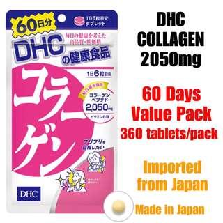 DHC COLLAGEN 60 Days Value Pack - 360 tablets