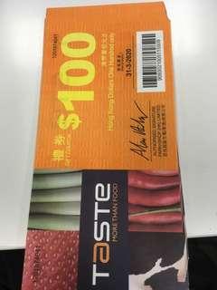 Taste coupon 30 張,每張100元