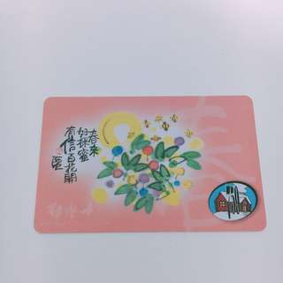 759 阿信屋 永久 會員卡 VIP Card